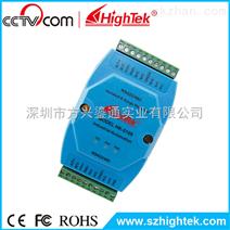 工业级RS485/422中继器/422信号放大器