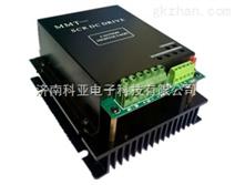 高压可控硅直流调速器