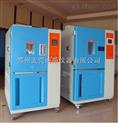 高低温试验箱维修,高低温交变试验箱维修