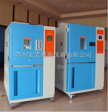 维修高低温试验箱厂家
