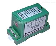 RS-3011-Pt100热电阻隔离变送器