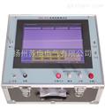 SDDL-2013矿用电缆故障测试仪