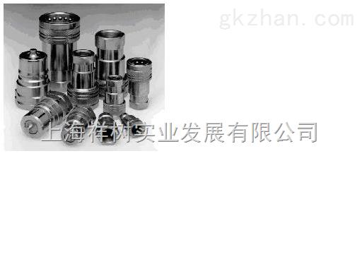 VAR-SPE液壓變量泵