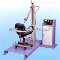 办公椅试验机