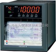 上海横河记录仪