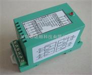 RS-1218-导轨式二线制电流隔离变送器