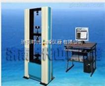50KN微机控制电子拉力试验机厂家使用说明