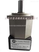 供应台湾罗氏进口减速机PA060