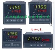 PID调节仪表XSC5/B-FIT0C3B1V0
