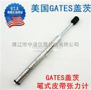 盖茨GATES笔式皮带张力计7401-0076