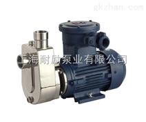 不锈钢小型防爆自吸泵 GBZ耐腐蚀泵