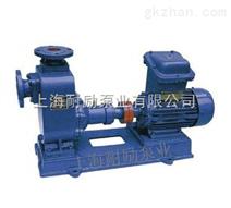 上海离心式自吸油泵价格 柴油防爆自吸泵