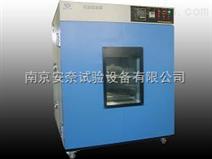 高温老化试验箱-高温老化测试仪-高温老化检测设备