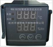 自动报警数显温湿度控制器厂家直销