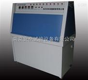安奈仪器紫外老化试验箱批发/零售价格
