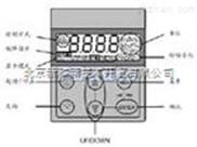 ACS-CP-D ACS510变频器操作面板(中文版)