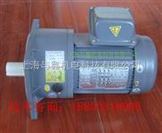 台湾宇鑫减速机