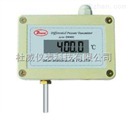 duwei杜威AT302-B型壁挂式温度变送器