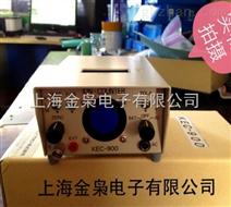KEC900空气负离子检测仪