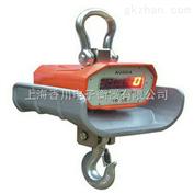 OCS-XC-UP3000耐高温勾秤,直视耐高温电子吊秤