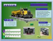 SCS-XC-A上海100吨汽车地磅秤厂家直销