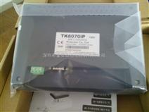 WEINVIEW/威纶人机界面-TK6070IP