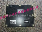 JHH30-6矿用防爆接线盒