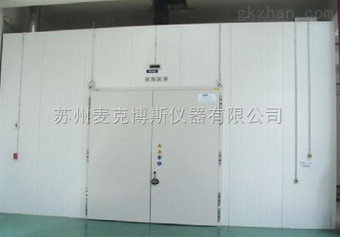 隔离式老化房,苏州恒温老化房