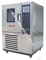 QJCLR冷热冲击检测设备