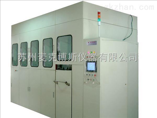 真空碳氢超声波清洗机,碳氢超声波清洗机