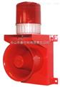 CS150AL-D 工业声光报警器