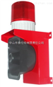 TBJ-150 TBJ-150C工业声光报警器