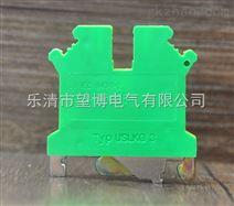USLKG3标准接地端子