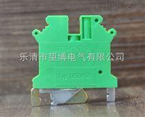 USLKG5标准接地端子
