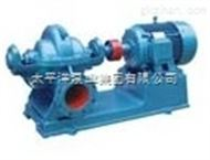 卧式双吸离心泵150S-78