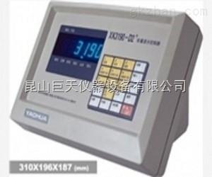 耀华XK3190-D2+称重显示器,XK3190-D2+汽车衡仪表