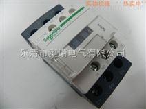 LC1-D38接触器线圈电压