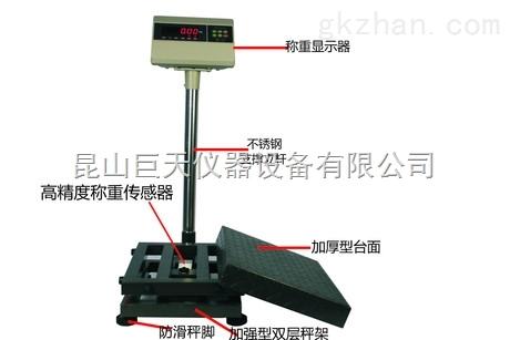 称量50公斤XK3190-A6电子称,50公斤XK3190-A6电子台秤
