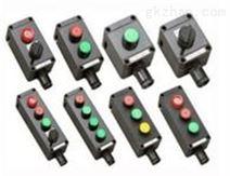 AL2H-M11PR复位长方形进口日本idec和泉照明按钮开关AL2H-A21G自锁12mm