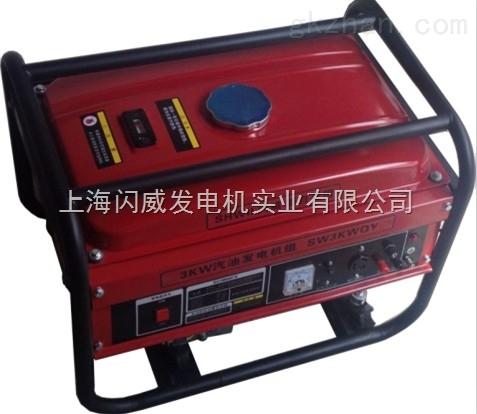 小型汽油发电机 3kw汽油发电机空调使用