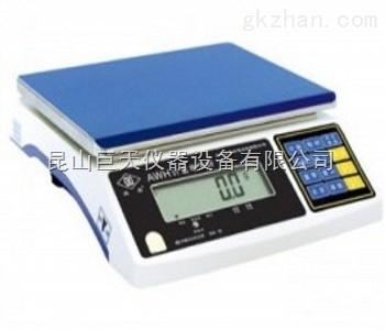 天津15kg计重电子秤