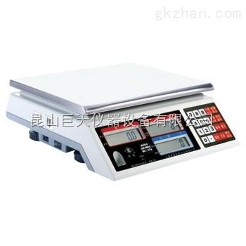 15公斤计数电子秤,15公斤计数电子桌称