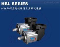 HBL系列精密直角伺服齿轮减速机