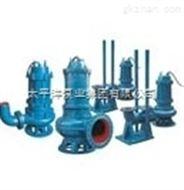 无阻塞潜水排污泵 QW65-25-30-4