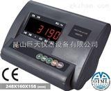苏州XK3190-A12+E计重仪表/XK3190-A12+E称重显示表头