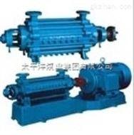 DG型卧式多级热水循环泵