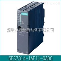 6ES7323-1BH01-0AA0西门子模块