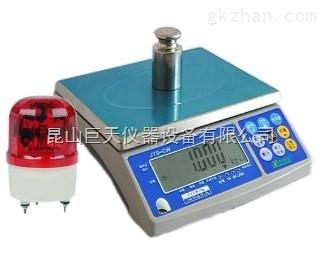 量程30kg电子称秤zui高精度达多少