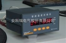 安科瑞 ARTM16-J 16路PT100温度测量仪表