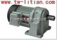 中国台湾利明减速机现货供应